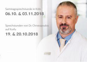 Beratung bei Rückenschmerzen - Zweitmeinung Wirbelsäulenchirurgie
